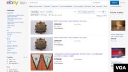 높은 판매 가격 순으로 북한 물품이 검색된 이베이 화면.