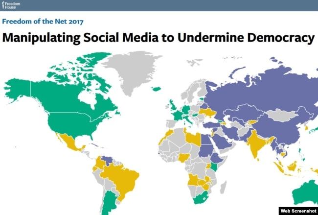美國華盛頓智庫自由之家的《2017年互聯網自由報告》的圖片,綠色部分為自由國家及地區,黃色部分為部分自由,藍色部分為不自由,灰色部分為沒有評估。