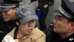 جنوبی چین میں مظاہرے چوتھے روز بھی جاری