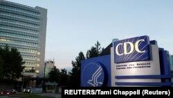 Trụ sở Trung tâm Kiểm soát và Phòng ngừa Dịch bệnh Mỹ (CDC) tại Atlanta, Georgia.