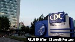 Kantor Pusat Pengendalian dan Pencegahan Penyakit (CDC) AS di Atlanta, Georgia 30 September 2014. (REUTERS/Tami Chappell/File Photo)