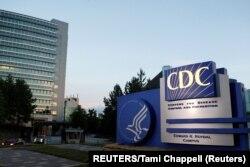 Markas Pusat Pengendalian dan Pencegahan Penyakit (CDC) AS di Atlanta, Georgia 30 September 2014. (REUTERS/Tami Chappell)