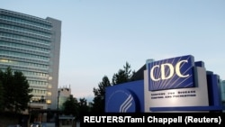 USA, Atlanta, A general view of the U.S. Centers for Disease Control and Prevention