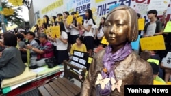 7일 주한 일본대사관 앞 소녀상 주변에서 진행된 '일본군 위안부 문제 해결을 위한 정기 수요시위' 현장.