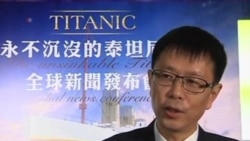 ساخت مدلی از کشتی تايتانيک در چين