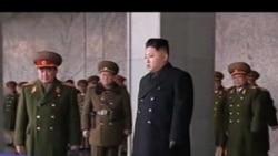 金正恩被宣布为朝鲜党和军队最高领袖