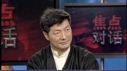 焦点对话:专访西藏流亡政府总理
