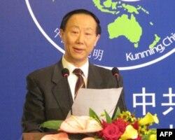 中联部部长王家瑞宣读胡锦涛贺信
