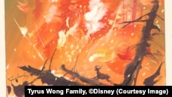 Tyrus Wong's watercolor visualization for Bambi of the fire in the forest.