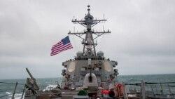 Điểm tin ngày 19/12/2020 - Mỹ sẽ chống Trung Quốc quyết liệt hơn trên Biển Đông