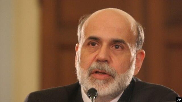 Ben Bernanke, the chairman of the U.S. Federal Reserve