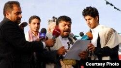 Mohammed Ali al-Houthi, chef du Haut comité révolutionnaire, s'adresse à la presse, le 23 janvier 2015.