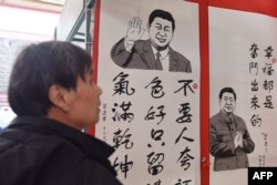 2018年2月26日,北京一路人正看习近平语录