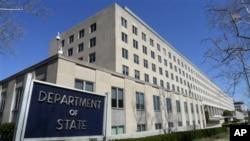 북한에 억류된 한국계 미국인 케네스 배 씨와 관련해, 미국 국무부는 자국민의 안전을 최우선에 두고 있다는 입장만을 밝혔다. 미국 워싱턴의 국무부 건물. (자료사진)