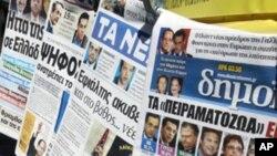 希腊报纸刊登选情