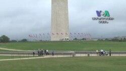 Վաշինգտոնի հուշարձանի վնասվածքները