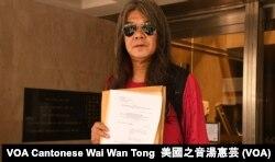 香港社民连前立法会议员梁国雄就一地两检条例入境司法覆核(摄影:美国之音汤惠芸)