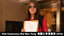 香港社民連前立法會議員梁國雄就一地兩檢條例入稟司法覆核 (攝影﹕美國之音湯惠芸)