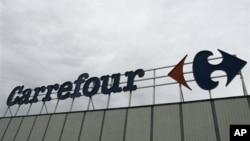 Biểu tượng của chuỗi cửa hàng bán lẻ Carrefour của Pháp tại Bỉ.