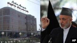 تقاضای رئیس جمهور کرزی از مردم