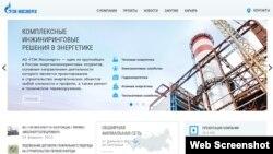 러시아 송전 업체 '테크 모세네르고'의 홈페이지. 러시아의 북한 라선특구 전력 공급을 위한 사업의 타당성 조사 업체로 최종 선정됐다.