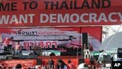 تھائى لینڈ میں مظاہرات