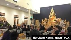 ชุมชนชาวไทย ร่วมบำเพ็ญกุศล ถวายเป็นพระราชกุศลแด่พระบาทสมเด็จพระปรมินทรมหาภูมิพลอดุลยเดช เนื่องในโอกาสครบ 1 ปี การเสด็จสวรรคตของพระบาทสมเด็จพระปรมินทรมหาภูมิพลอดุลยเดช