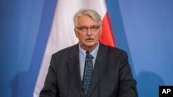 Глава МЗС Польщі Вітольд Ващиковський