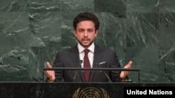 알 후세인 빈 압둘라 2세 요르단 왕세자가 지난해 9월 유엔총회에서 기조연설을 하고 있다.