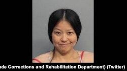یاکون لو. عکس از زندان میامی، فلوریدا