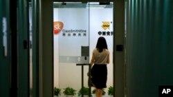 一位女士走入葛兰素史克制药公司在北京的一家办事处。(资料照)