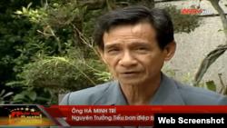 Ông Phan Văn Điền, tức Hà Minh Trí, phát biểu trên đài ANTV, 2019. Photo ANTV