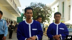 Thang Deng Yakla, 52, and Phit Orna, 48 were arrested in May 2010 at Preah Vihear province.
