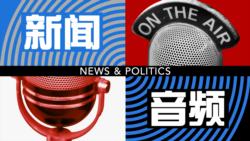 人权律师浦志强被判刑三年缓刑三年 指定监视居住