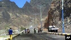 Soomaali lagu La'yahay Dalka Yemen