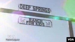 Ранчо «Ranch for Kids» в штате Монтана