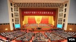 中共在人民大会堂举行18 大(美国之音东方拍摄)
