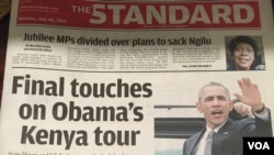 """Kenya's """"The Standard"""" reports on last minute preparations for president Obama's visit"""