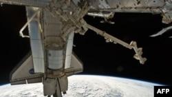 NASA'nın Gelecekle İlgili Projeleri