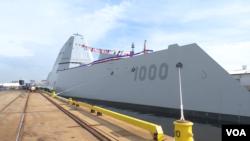 美國海軍所稱最先進驅逐艦2016年10月13日停靠在巴爾的摩外港 (美國之音黎堡拍攝)