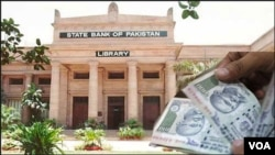 اسٹیٹ بینک میوزیم کراچی