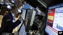 美国经济增长较预期放慢。图为美国纽约证券交易所一角。