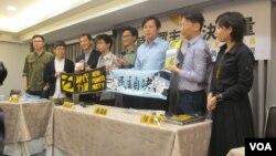 台港新生代議員論壇