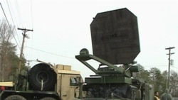Demonstration of Active Denial System