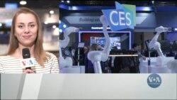 CES день 2: Від новин реального світу можна втекти цими днями у паралельну інноваційну реальність. Відео