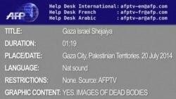 VID651951 RAW GAZA ISRAEL CONFLICT SHEJAIYA