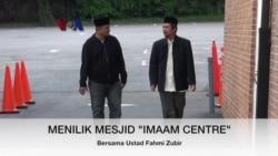 Muslim di Rantau: Masjid Imaam Center, Washington DC (2)