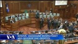 Mosmarrëveshjet pozitë-opozitë në Kosovë