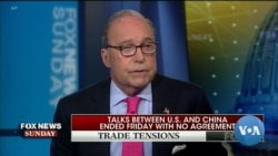 White House Economic Adviser Acknowledges US Importers, Not China Will Pay Tariffs
