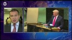 Чем Трамп удивил ООН